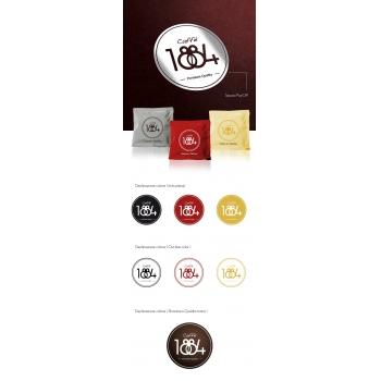 Logo per nuova linea di caffè in cialde
